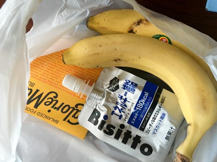旅館からバナナ補給食の差し入れ