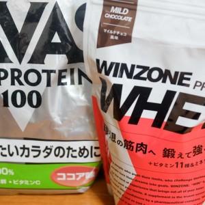 【マラソン用プロテイン】日本新薬ウィンゾーンとザバス、飲みやすさ比較