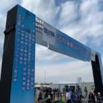 2019板橋Cityマラソン 、へろへろサブ3完走記