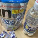 熱中症対策に!塩分タブレットとウィルキンソン炭酸水でトレーニング