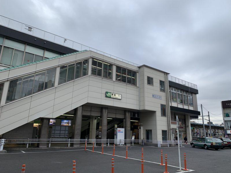 JR蕨駅東口